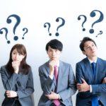 一般雇用と障害者雇用どちらを選べばいいの?